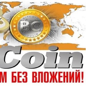 Делаем заливы от 0.2 - 1.0 Bitcoin 70% - 30% без предоплаты.