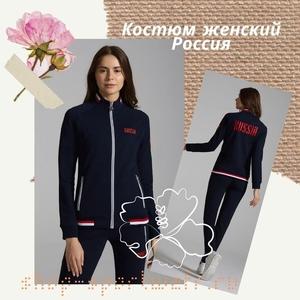 Спортивный костюм женский 11L-RR-1322/1 синий