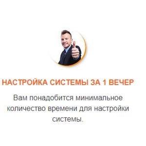 Уникальный автозароботок от 90 000 руб.в месяц