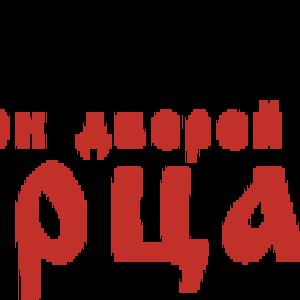 Дввери Пермь,  купить межкомнатные и входные,  цены