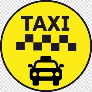 Ведущая компания ведет набор водителей такси.