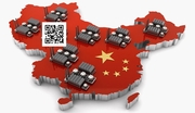 Китай Рулит