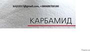 Минеральные удобрения. Нитроаммофос,  карбамид,  селитра,  по Украине,  CI