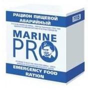продам аварийный рацион MARINE PRO (трёхсуточный)