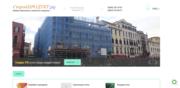 Продажа строительных и отделочный материалов по самым низким ценам в Москве