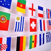 Флаги стран мира . Продажа.