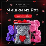 Замечательный подарок любимой к празднику мишка из роз от @notta_belle