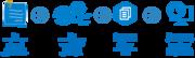 Конвертация фалов PDF в публикации HTML5